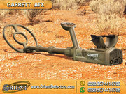 Garrett ATX | Find Smallest Gold Nuggets in All Terrains